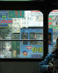 HongKongtram